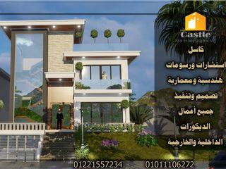 كاسل للإستشارات الهندسية وأعمال الديكور والتشطيبات العامة Interior landscaping MDF Beige