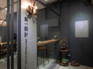 築一國際室內裝修有限公司 Casas modernas
