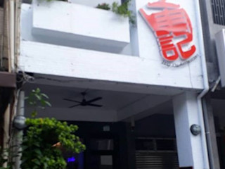 奕禾軒 空間規劃 /工程設計 Casa unifamiliare