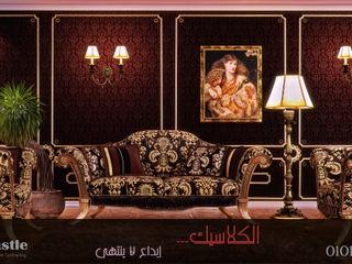كاسل للإستشارات الهندسية وأعمال الديكور والتشطيبات العامة Living room Chipboard Black