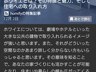 Kiyohide Hayasi - homify