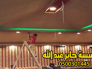 هناجر ومستودعات جابر عبد الله ВітальняАксесуари та прикраси Інженерне дерево Дерев'яні