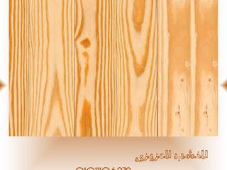 كاسل للإستشارات الهندسية وأعمال الديكور والتشطيبات العامة Wooden doors Wood Yellow