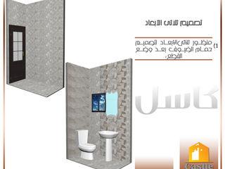 كاسل للإستشارات الهندسية وأعمال الديكور والتشطيبات العامة Modern bathroom Ceramic Brown