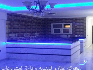 akary HouseholdAccessories & decoration Granite Blue