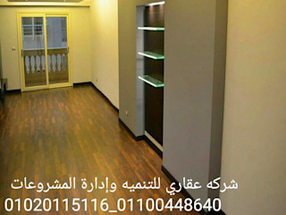 akary Interior landscaping Marble Brown