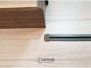 WITHJIS(위드지스) Portas Alumínio/Zinco Cinzento