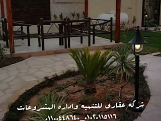 akary Garden Accessories & decoration Stone Red