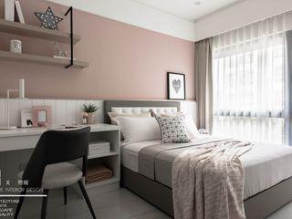 百玥空間設計 Chambre moderne Béton Rose