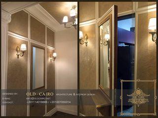Old Cairo HogarAccesorios y decoración Aglomerado Ámbar/Dorado