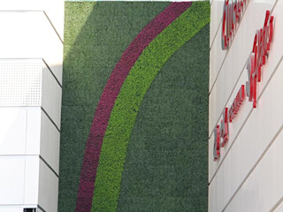 Artificial Vertical Garden Outdoors Sunwing Industries Ltd Single family home Plastic Green