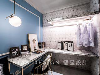 恆星商業有限公司 Dormitorios de estilo clásico Contrachapado Azul