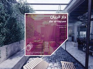 Anastomosis Design Lab ArteObjetos artísticos