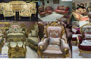 حقين شراء الأثاث المستعمل بالرياض 0554094760 ArtworkOther artistic objects Bahan Sintetis Beige