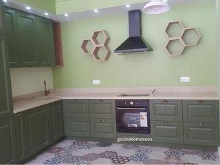 ГЕОНА. КухняКухонний посуд Зелений