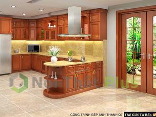 25 mẫu tủ bếp gỗ tự nhiên đang hot nhất hiện nay Công ty thiết kế thi công nội thất - NỘI THẤT PLUS Couloir, entrée, escaliersBibliothèques Béton Blanc