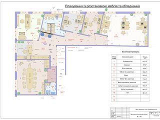 Architoria 3D Офісні будівлі Граніт Білий
