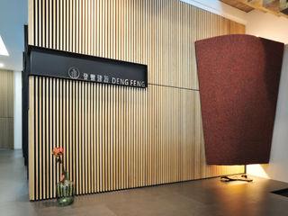 黃耀德建築師事務所 Adermark Design Studio Minimalist walls & floors