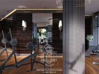 Дизайн-студия элитных интерьеров Анжелики Прудниковой Modern gym