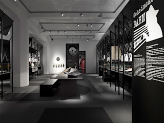 Marius Schreyer Design Museum Modern