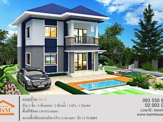 แบบบ้านP615 บริษัท สยาม เอ็มที แอสเซท จำกัด บ้านเดี่ยว