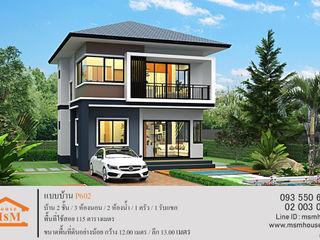 แบบบ้านP602 บริษัท สยาม เอ็มที แอสเซท จำกัด บ้านเดี่ยว
