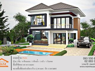 แบบบ้านP606 บริษัท สยาม เอ็มที แอสเซท จำกัด บ้านเดี่ยว
