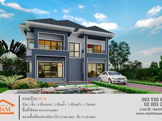 แบบบ้านP614 บริษัท สยาม เอ็มที แอสเซท จำกัด บ้านเดี่ยว