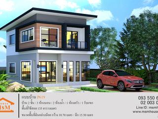 แบบบ้านP619 บริษัท สยาม เอ็มที แอสเซท จำกัด บ้านเดี่ยว