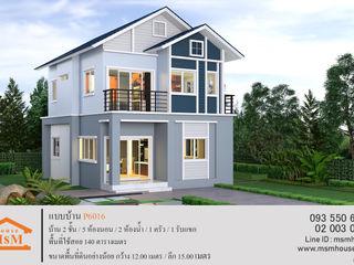 แบบบ้านP6016 บริษัท สยาม เอ็มที แอสเซท จำกัด บ้านเดี่ยว