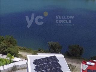 Yellow Circle Paneles Solares