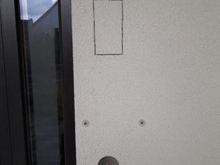 DSHP Gebäudeautomation und Energie GmbH Terrace house