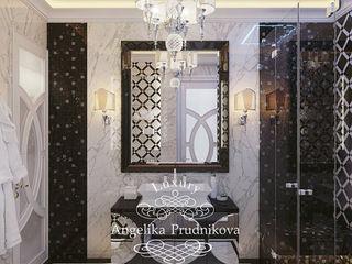 Дизайн-студия элитных интерьеров Анжелики Прудниковой Classic style bathroom