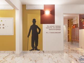 Компания архитекторов Латышевых 'Мечты сбываются' Eclectic corridor, hallway & stairs