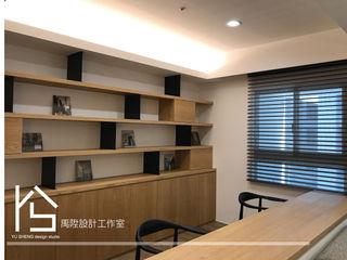 禹陞設計工作室 Modern style study/office Solid Wood Wood effect