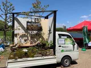 株式会社 髙橋造園土木 Takahashi Landscape Construction.Co.,Ltd Садовий ставок Дерево Зелений