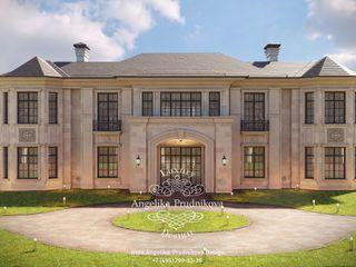 Дизайн-проект экстерьера в КП Agalarov Estate Дизайн-студия элитных интерьеров Анжелики Прудниковой Дома в классическом стиле