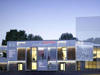 Дизайн-Центр Casas de estilo minimalista