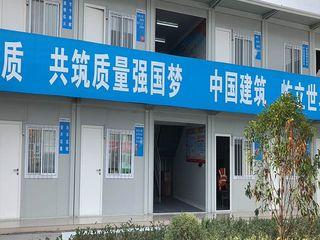 Suzhou Zhongnan Steel Structure Co., Ltd Rumah prefabrikasi Blue