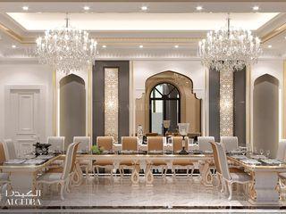 Algedra Interior Design 餐廳