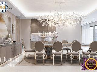 Luxury Antonovich Design Їдальня