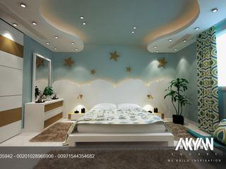 AKYAN SQUARE Dormitorios de estilo moderno