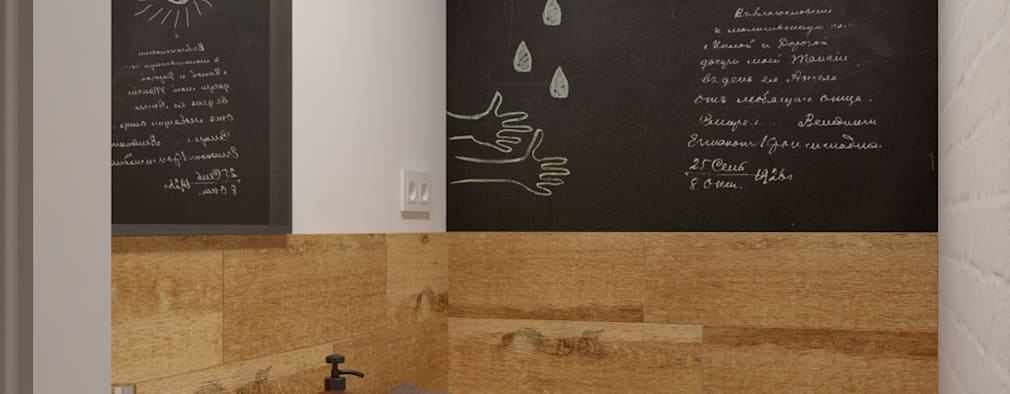 Baños de estilo minimalista por INT2architecture