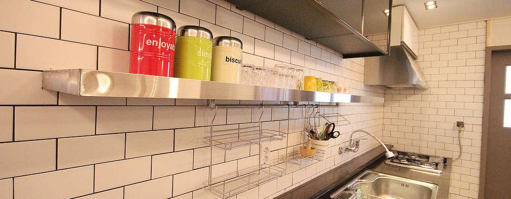 앤드컴퍼니: modern tarz Yemek Odası