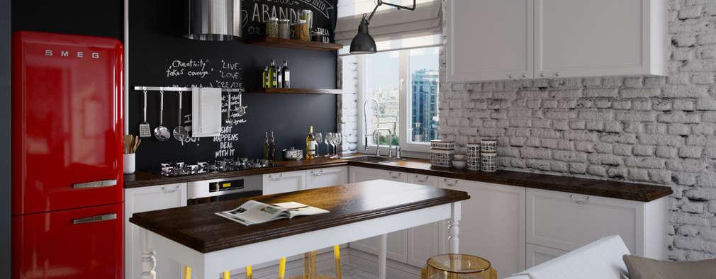 Exemplos de como planejar corretamente uma cozinha pequena for Fotos cocinas pequenas cuadradas