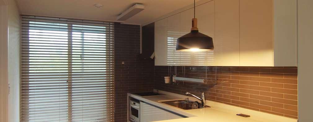 평범한 아파트 생활공간의 현대적인 변신