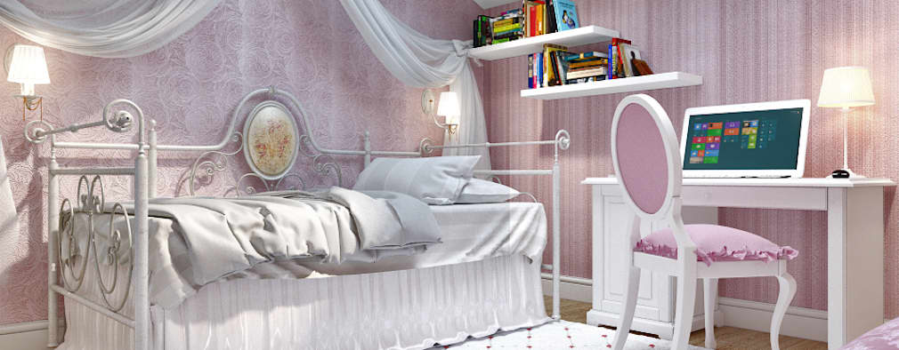 classic Nursery/kid's room by design studio by Mariya Rubleva