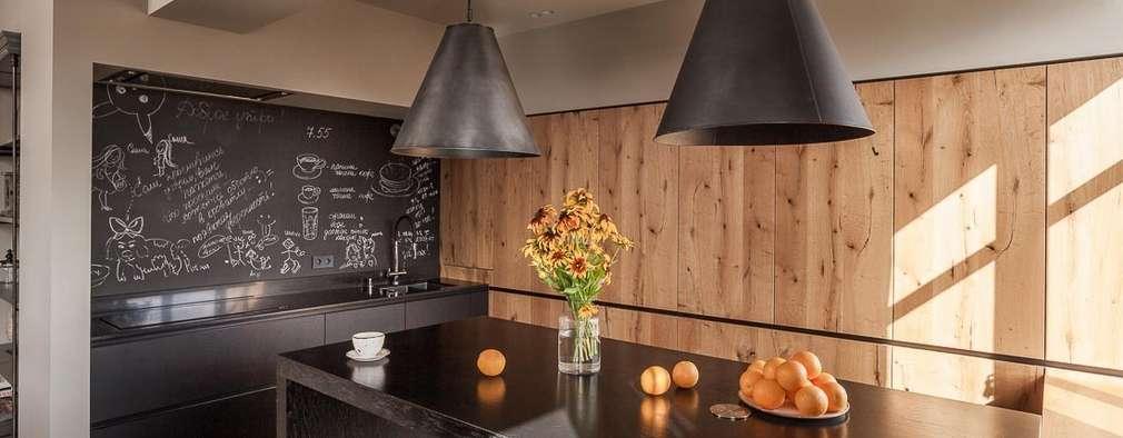 industrial Kitchen by Hampstead Design Hub