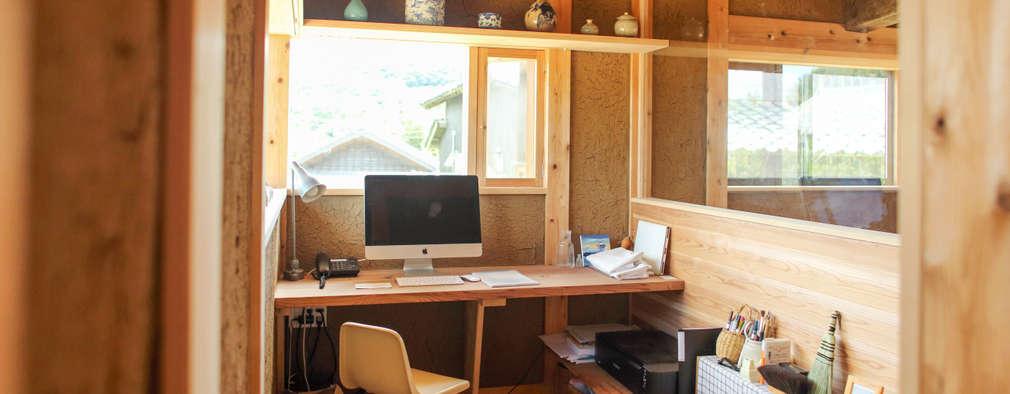 집에서 일한다, 효율을 높이는 홈 오피스 아이디어 10