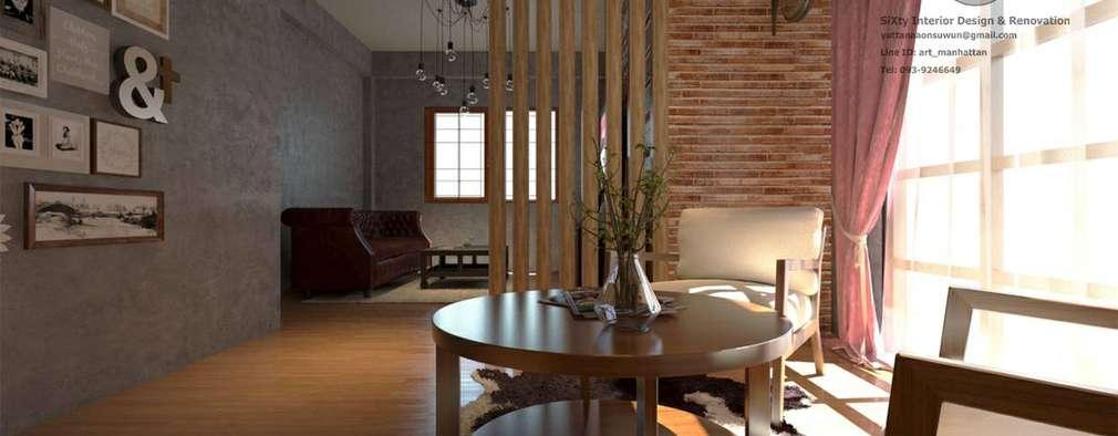 ส่วนห้องนั่งเล่น:  ห้องนั่งเล่น by sixty interior design & renovation